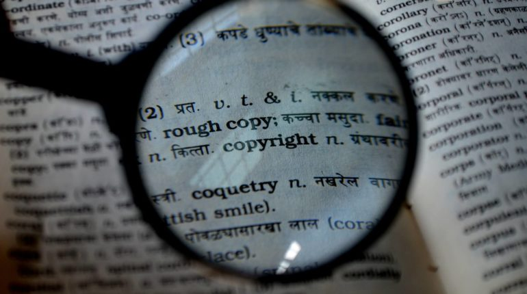 The Right to Copy